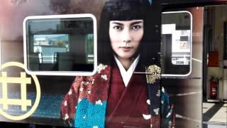 """天竜浜名湖鉄道(天浜線)大河ドラマ""""おんな城主直虎""""号です! ちょっと..."""