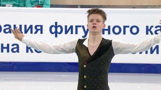 Короткая программа Юноши Первенство России по фигурному катанию среди юниоров 2021