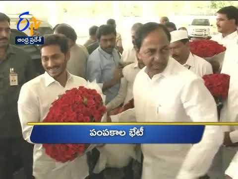 5 PM | Ghantaravam | News Headlines | 23rd September 2019 | ETV Andhra Pradesh
