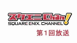 第1回放送 (2011年10月6日配信) 】 安元洋貴さんがメインパーソナリテ...