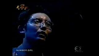 "NUMBER GIRL ""SAPPUKEI"" RELEASE TOUR 2000.8.9 LIVE at FUKUOKA DRUM L..."