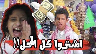 ولد اللبنانية وحمدة ججنونني في محل الحلاويات | عبدالجليل جاب العيد |  شرينا أغراض الطلعه الجزء 2 😂