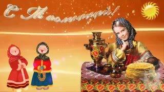 Прощай , Масленица! the holiday of Maslenitsa