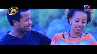 Ethiopian Sidama Music Wendwesen Selfago – Amo Amo - ወንድወሰን ሰልፋጎ - አሞ አሞ - የሲዳማ ብሔረሰብ ሙዚቃ