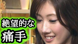 【衝撃】多岐川華子の現在に驚愕。芸能界で負った痛手 多岐川華子 動画 4