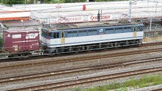 JR貨物・EF65形笠間跨線橋他(Japan Freight Railway)