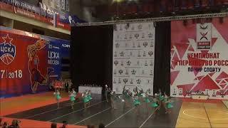 Команда Звезды (юниорки) на ПР-2018