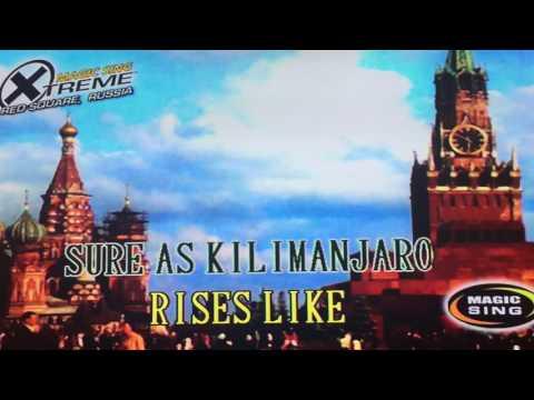 Africa by Toto - Karaoke