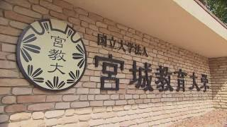 映像制作のAXW (株式会社アックスウィン) http://www.axw.co.jp/ 企画...