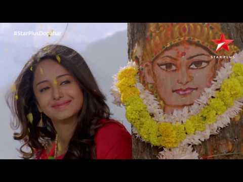 Ek Aastha Aisi Bhee | Introducing Aastha