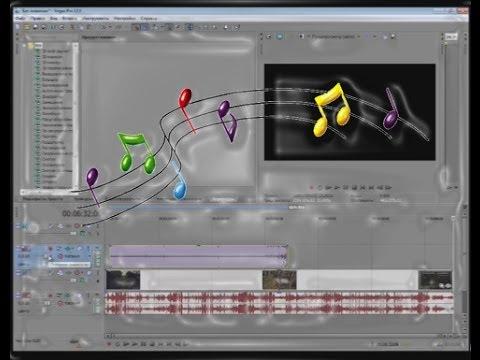 вставить песню в видео онлайн - фото 9