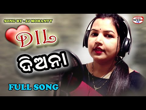 new odia video song 2018 download mp3