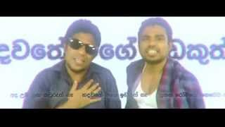 col 3 |col3 | col3neg | col3negoriginal | col3 neg |col3 originalSINHALA ,TAMIL,HINDI, SONGS
