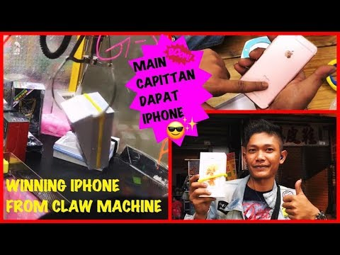 NO HOAX  MAIN CAPITTAN DAPAT IPHONE # GET IPHONE FROM CLAW MACHINE #夾娃娃