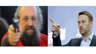 Анатолий Вассерман: нормально о Навальном