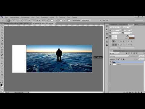 Лайфхак Фотошоп. Изменение размера изображения без потери качества объекта