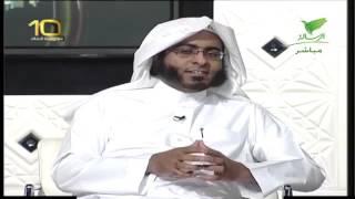 لماذا نقرأ ؟ | أ. عبدالله الوهيبي