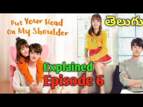 Download PUT YOUR HEAD ON MY SHOULDER Explained in Telugu    Episode 6    Drama Club
