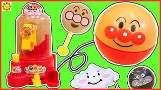 おもちゃ アニメ ガチャポン&わくわくクレーンゲームJrでおやつをゲットしよう!  わくわくクレーンゲームJr ガチャガチャ カプセルトイ ペロペロチョコ animation anpanman