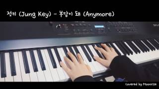 Video '정키 (Jung Key) - 부담이 돼 (Anymore) (Feat. 휘인 Of 마마무 (Wheein Of MAMAMOO))' Piano Cover download MP3, 3GP, MP4, WEBM, AVI, FLV Agustus 2018