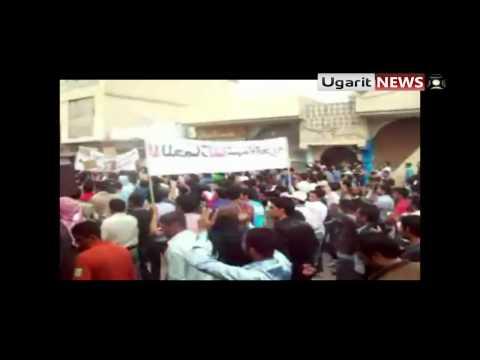 18-4 Ayn Al Arab Aleppo أوغاريت || مظاهرات عين العرب الكوباني
