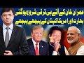 Dunya Kamran Khan Ke Sath   20 August 2018   Dunya News