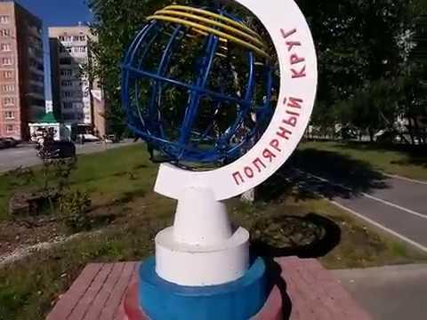 НА АЛЛЕЕ МОЛОДЕЖИ г.УСИНСК
