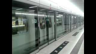 港鐵將軍澳綫 M-Train (A135-A138) 駛離康城站二號月台