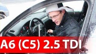 Audi A6 (C5) 2.5TDI 2000-го.