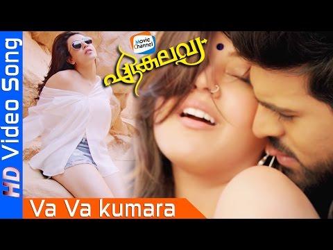 VA VA KUMARA | EKALAVYAN | Video Song | Latest Malayalam Video Song | Ram charan | Kajal Agarwal