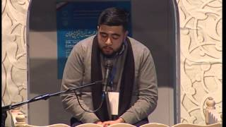 Zuhair Hussaini - 5th International Quran Competition for Muslim Students - Tehran, Iran (2015)