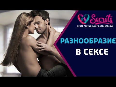 Все о сексе: сексуальная привлекательность женщины
