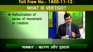 Total Health: Vertigo (Part 1)