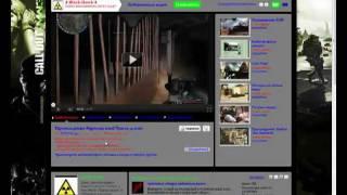 Экстренный выпуск новостей канала MrPaVeL997.mp4