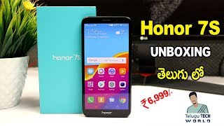 Honor 7S New Budget Smartphone Unboxing & Review | IN TELUGU 2018