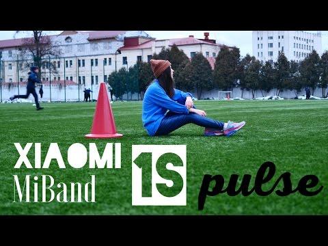 Xiaomi Mi Band 1S Pulse: теперь с оптическим пульсометром