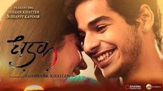 Dhadak 2018 | Full Movie | Janhvi Kapoor | Ishaan Khatter | Promotional Event