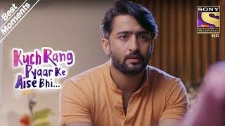Kuch Rang Pyar Ke Aise Bhi   Dev & Sonakshi's Coffee Date   Best Moments