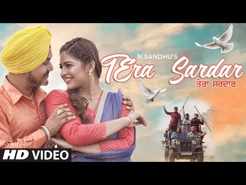 Tera Sardar ( Full Song ) N Sandhu | Jassi X | Latest Punjabi Songs 2017 | T-Series thumbnail