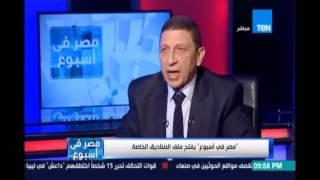 هشان والي :مفيش دولة في العالم عندها كم الصناديق الخاصة دي وعشان كده هما ناجحين وإحنا فاشلين