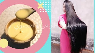 gelatin starch Cream to Straightening the hair the most powerful keratin for coarse hair curly