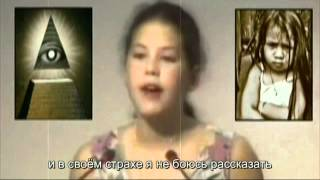 Девочка, заставившая мир замолчать (русские субтитры)