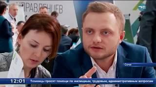 Лидеры России: задания от наставников
