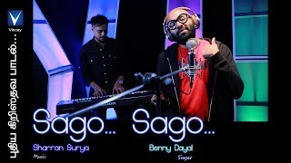 Sago...Sago.... |Benny Dayal | Sharran Surya | Pastor.S.Maraimani