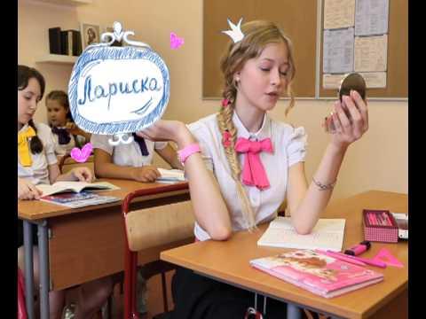 Минусовка классная школа из сериала классная школа калигула с милой йовович фильм
