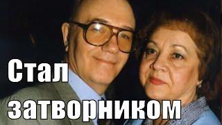 Почему Леонид Куравлев стал затворником