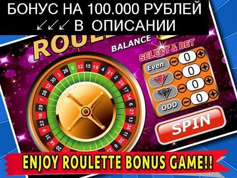 19-kazino-h-otzivi