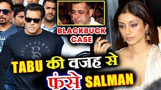 Tabu Proved Salman Khan To Shoot Black Buck? | Salman Sentenced 5 Years Jail