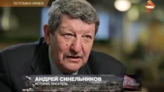 Сенсация! Ошибочная история. Ошибки которые были допущены в истории России 12.09.2016