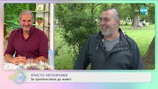 """Христо Мутафчиев: Театрите след КОВИД-19 - """"На кафе"""" (02.06.2020)"""